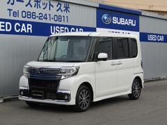 スバル シフォンR Limited スマートアシスト 元社用車 禁煙車