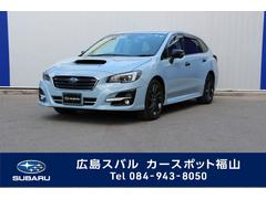 スバル  レヴォーグ 1.6GT-S EyeSight Advantage Lin