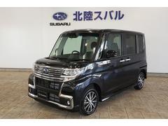 スバル シフォンR Limited スマートアシスト ナビ・TV付