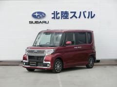 スバル シフォンAWD カスタムR Special スマートアシスト
