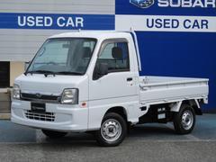スバル サンバートラックTC フルタイムAWD 車検整備・保証付き認定U-Car