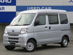 スバル サンバーバントランスポーター 整備・保証付き認定U-Car