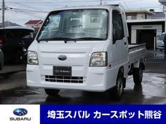 スバル サンバートラックTB 4WD EXロー付き5速 エアコン パワステ SRS