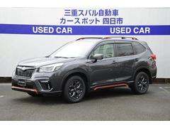 スバル フォレスターX-BREAKアイサイト/元弊社社用車・ナビ・ETC2.0