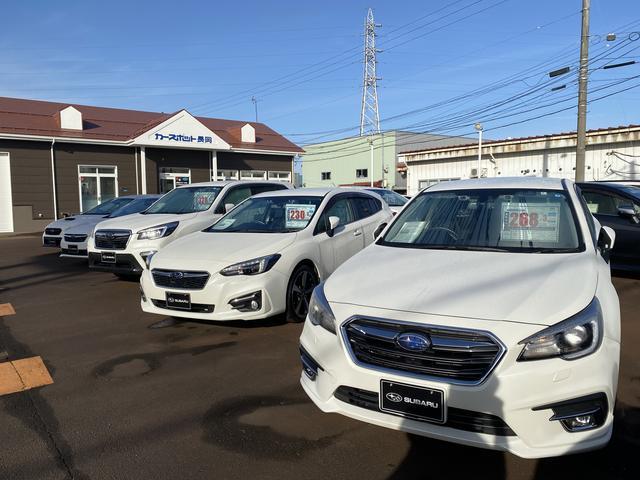 基準を満たした安心のスバル認定U−Carを多数展示!話題のサポカー補助金対象車も多数ございます。