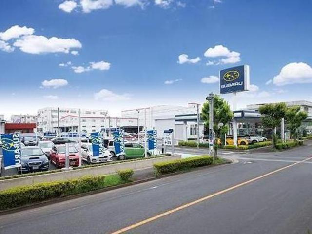栃木スバル自動車(株) カースポット足利