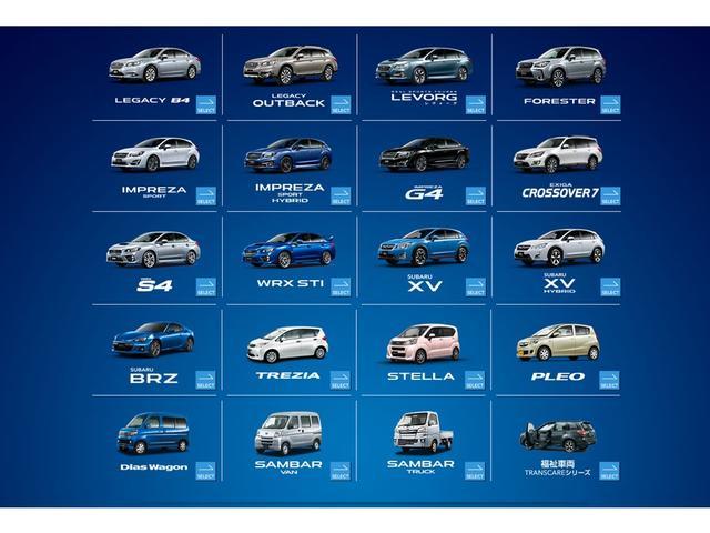 新車販売・見積りも大歓迎です。