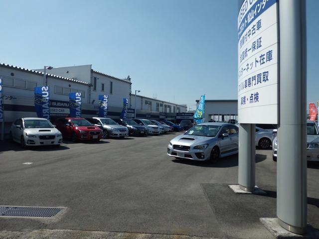 カースポット松山インター店