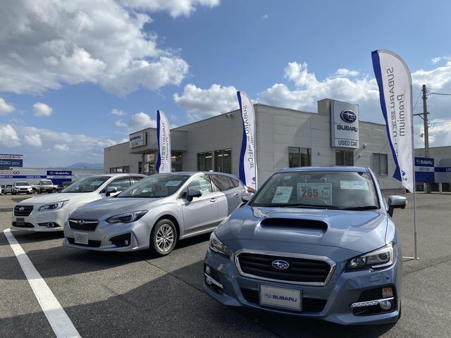 スバル認定中古車は、『高品質・全国統一保証付・信頼のアフターサービス』で、カーライフをサポート!