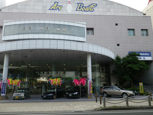 沖縄スバル(株)カースポット浦添店