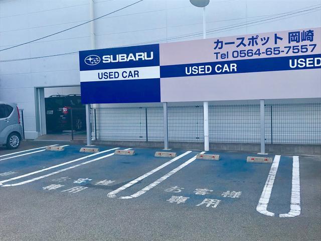 お客様駐車場もご用意しております。