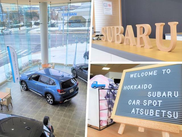 北海道スバル(株) カースポット厚別