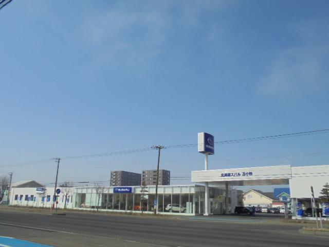 北海道スバル(株) カースポット苫小牧