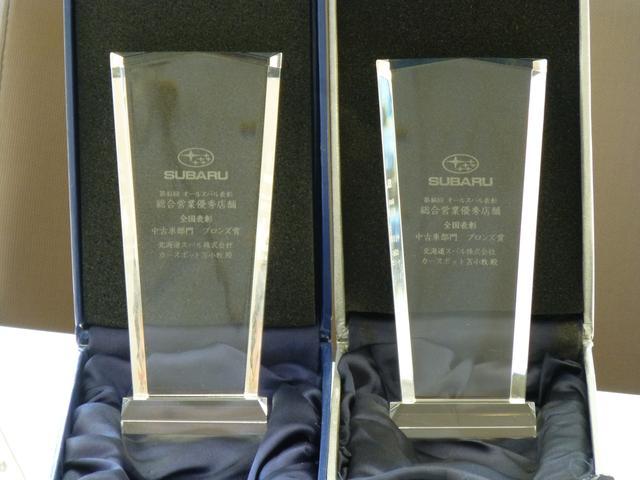 全国スバルチームで栄えある全国表彰を受賞致しました!しかも2年連続です!表彰に恥じぬ接客を心掛けます