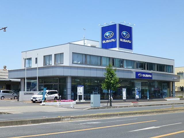 茨城スバル自動車(株) 水戸店
