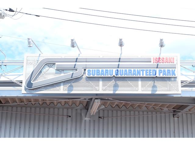 SUBARU U−CARのテーマパーク・G−PARK伊勢崎へようこそ!どんなお車をお探しですか?