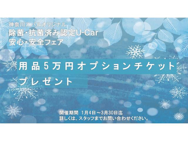 神奈川スバル(株) カースポット相模原南