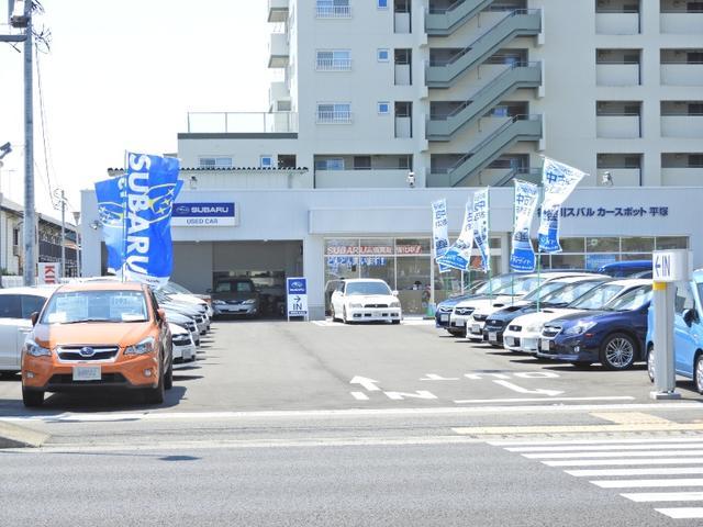 神奈川スバル(株) カースポット平塚