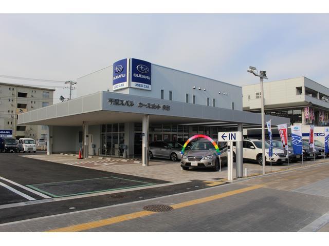 千葉スバル自動車(株) カースポット幸町