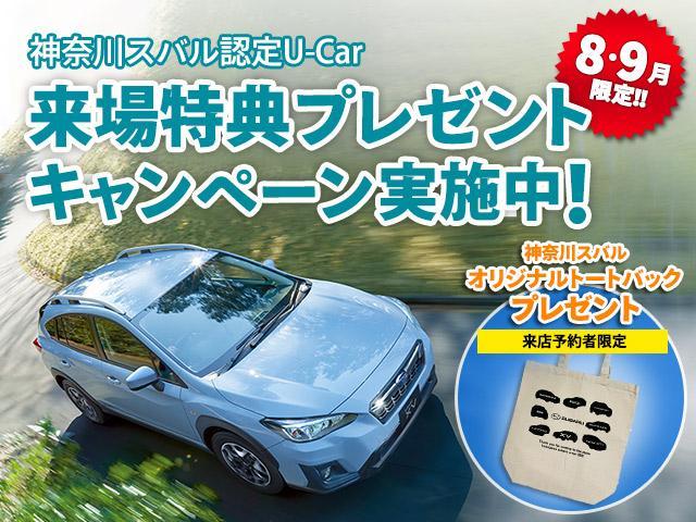神奈川スバル(株) カースポット小田原