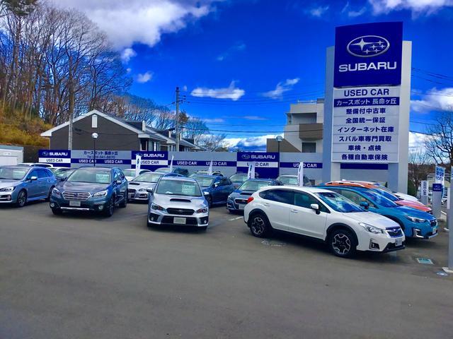宮城スバル自動車(株) カースポット長命ヶ丘