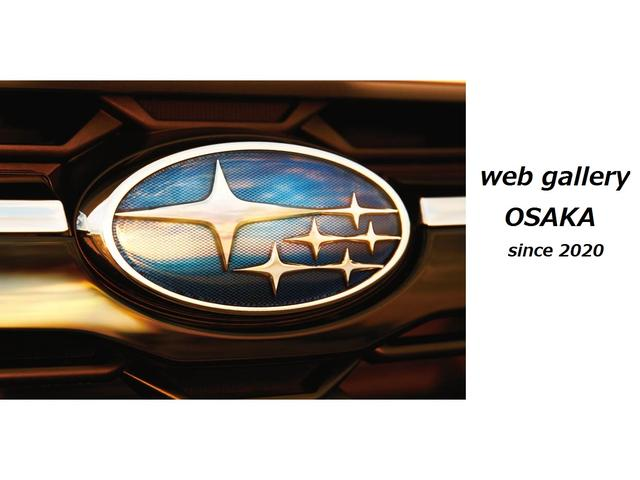 ★WEB限定お値打ち車や訳あり車多数御座います!WEBギャラリーでお気に入りの一台を見つけて下さい!