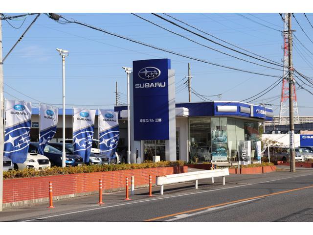 埼玉スバル(株) 三郷店
