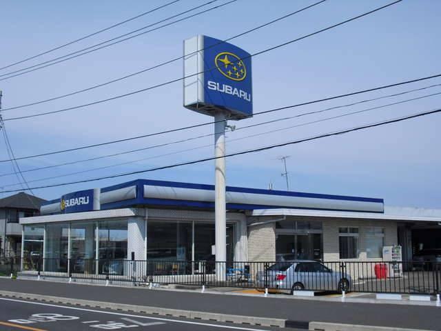 埼玉スバル自動車(株) 春日部店