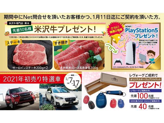 <span class='l-detailHeader__subTitle'>東京スバル(株)</span><br>G−PARK立川
