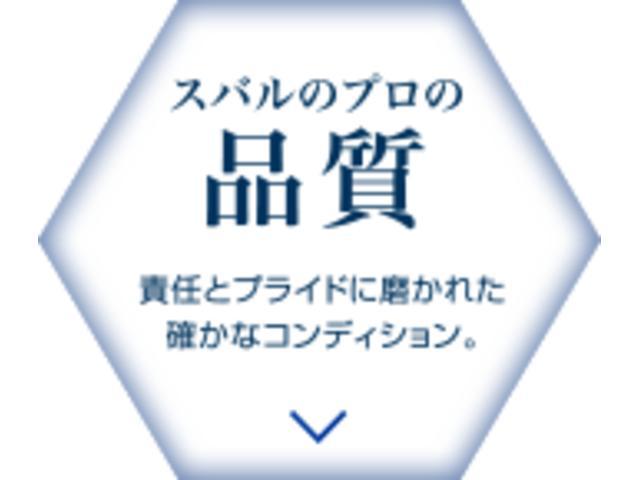 アフターサービスイメージ