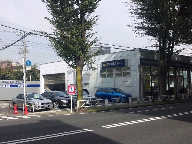 東京スバル(株) カースポット調布