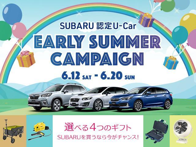 静岡スバル自動車(株) カースポット三島