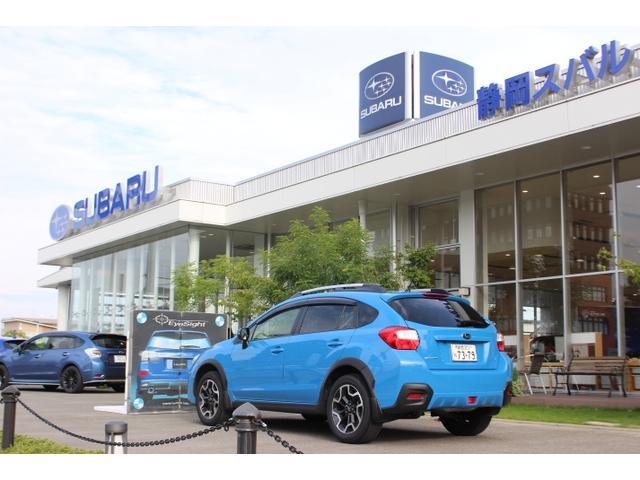 併設の新車店舗で、試乗車による試乗・アイサイトプリクラッシュ体感試乗も出来ます。