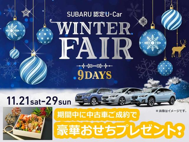 <span class='l-detailHeader__subTitle'>奈良スバル自動車(株)</span><br>カースポット橿原