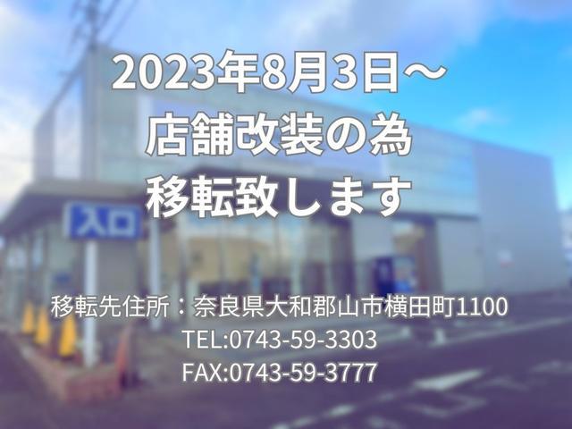 奈良県唯一のスバルディーラーです。国道165号線沿い。橿原パイバスの曲川東交差点を西向きです。
