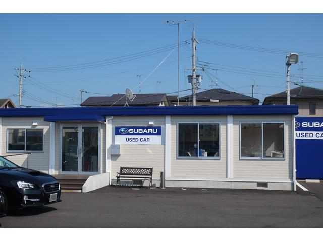 スバルブルーの大きな看板が目印の認定U−Car販売店です。スバル車の事なら、何でもお任せ下さい。