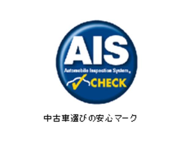 認定U−Carには公平中立な第三者機関による評価書を付けており車両の状態修復歴をチェックしています。