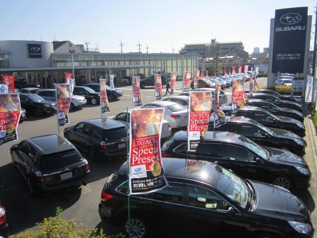 広大な中古車展示場には常時多数のスバル車をご用意しております、是非お気軽にご来店下さい。