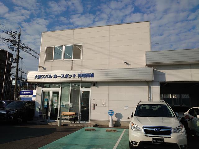 大阪スバル(株) カースポット外環西浦
