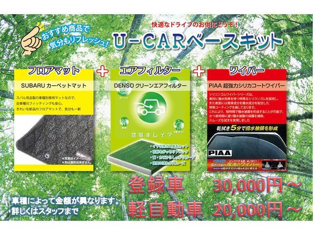 大阪スバル(株) カースポット岩出