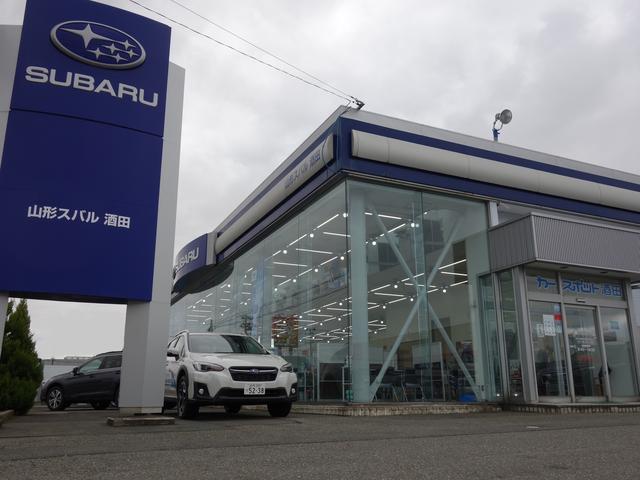 山形スバル(株) カースポット酒田