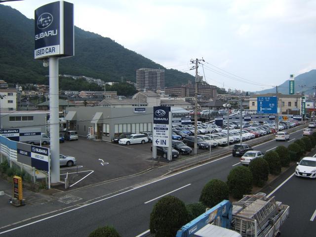 広島スバル(株) カースポット八木