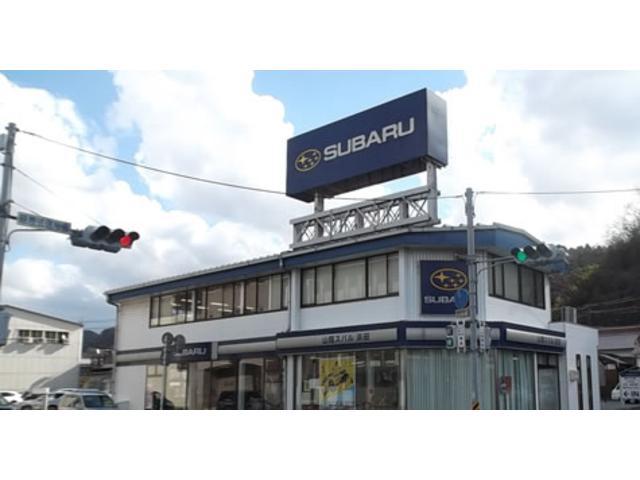 山陰スバル(株) カースポット浜田