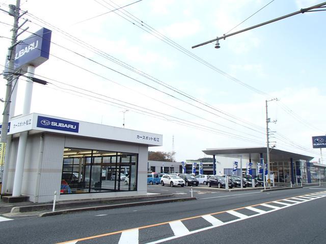 松江市内9号線沿いに当店があります♪お気軽に立ち寄りください♪