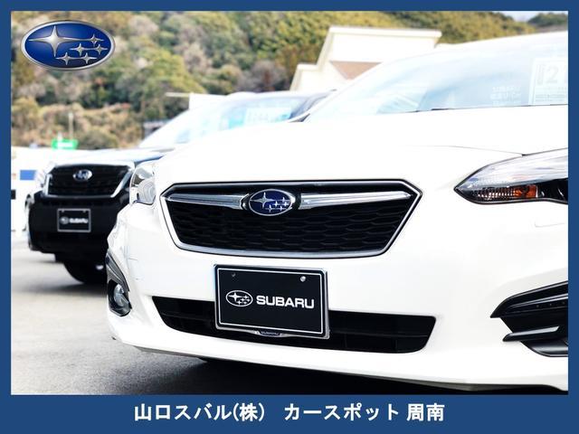 高品質なスバル車が勢揃い。広々とした展示場でお客様のお探しのお車が必ず見つかります。