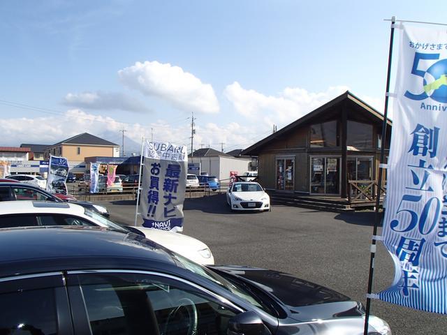 このログハウスは当店自慢の商談ハウスです。TVもあり、インターネットで車の検索もできます♪