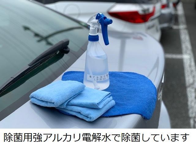 展示車両全車ステアリングまわりやドアノブ等除菌済みです!