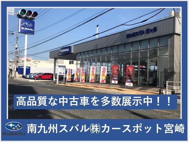 当店の場所は宮崎市北部、旧国道10号線沿い南九州スバル花ヶ島店内にございます。