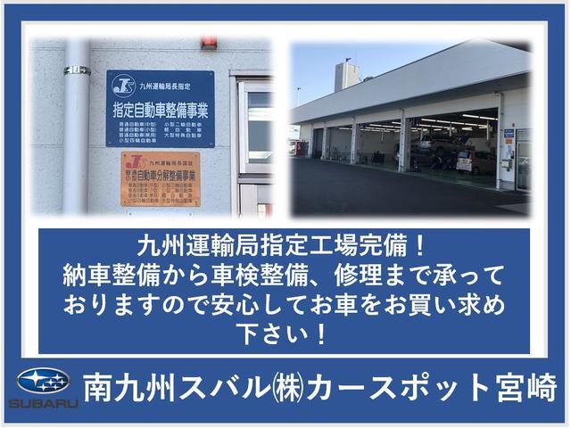 九州運輸局指定工場完備です!納車整備から車検整備、周利までお任せ下さい!