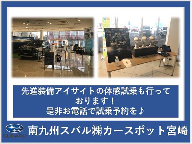 店舗イメージ
